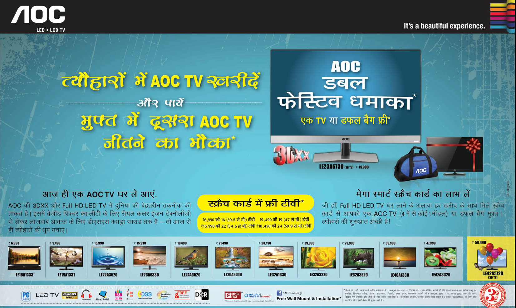 AOC TV Offer