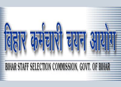 Bihar Staff Selection Commission-logo