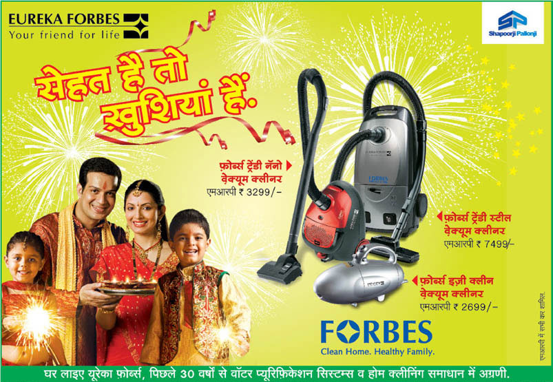 Special Prices Of Forbes Vacuum Cleaners On Diwali 2013