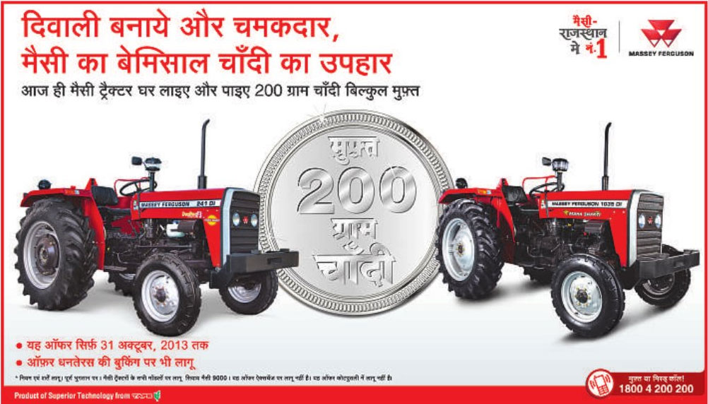 Massey tractors offers
