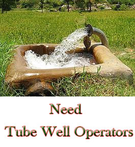 Tube Well Operators