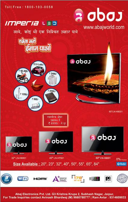 abaj diwali offers