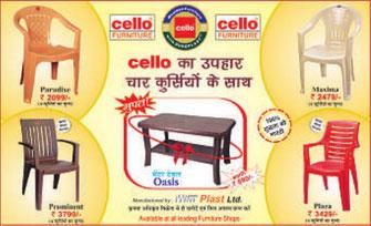 cello offer