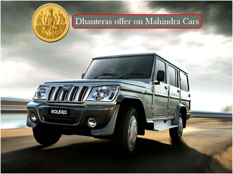 dhanteras mahindra offers