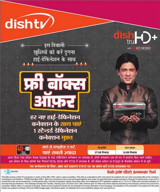 dish tv offer