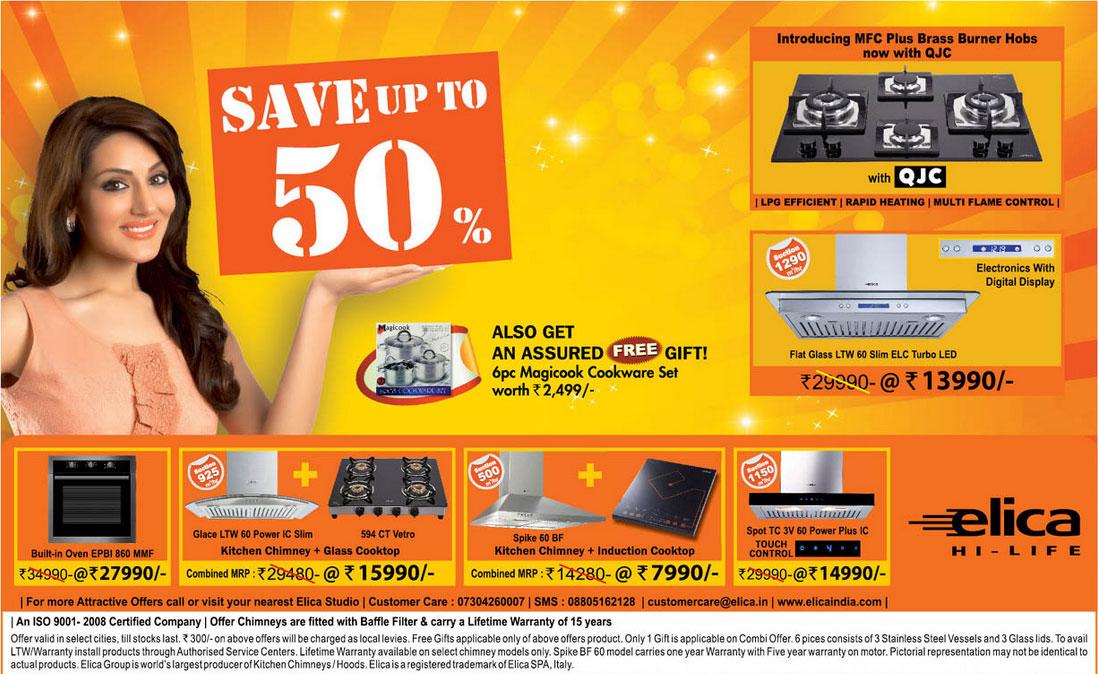 elica diwali offers