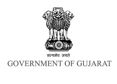 government job gujarat