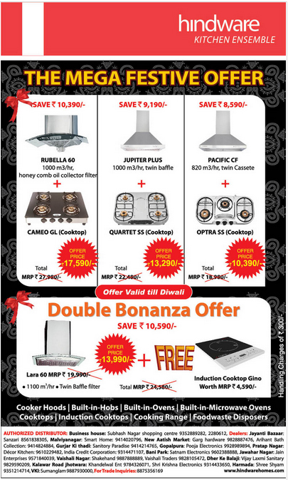 hindware offers