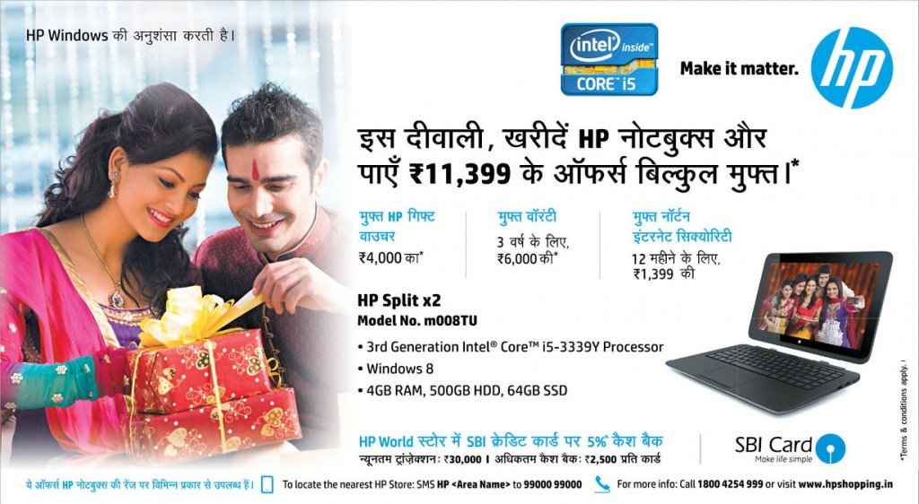 hp diwali offers