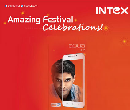 intex festival offer