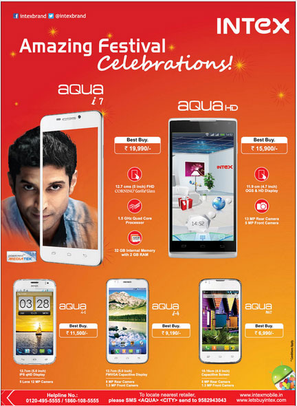 intex offer