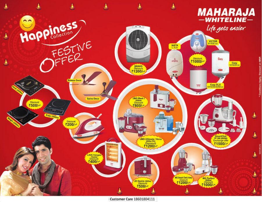 maharaja festive offer