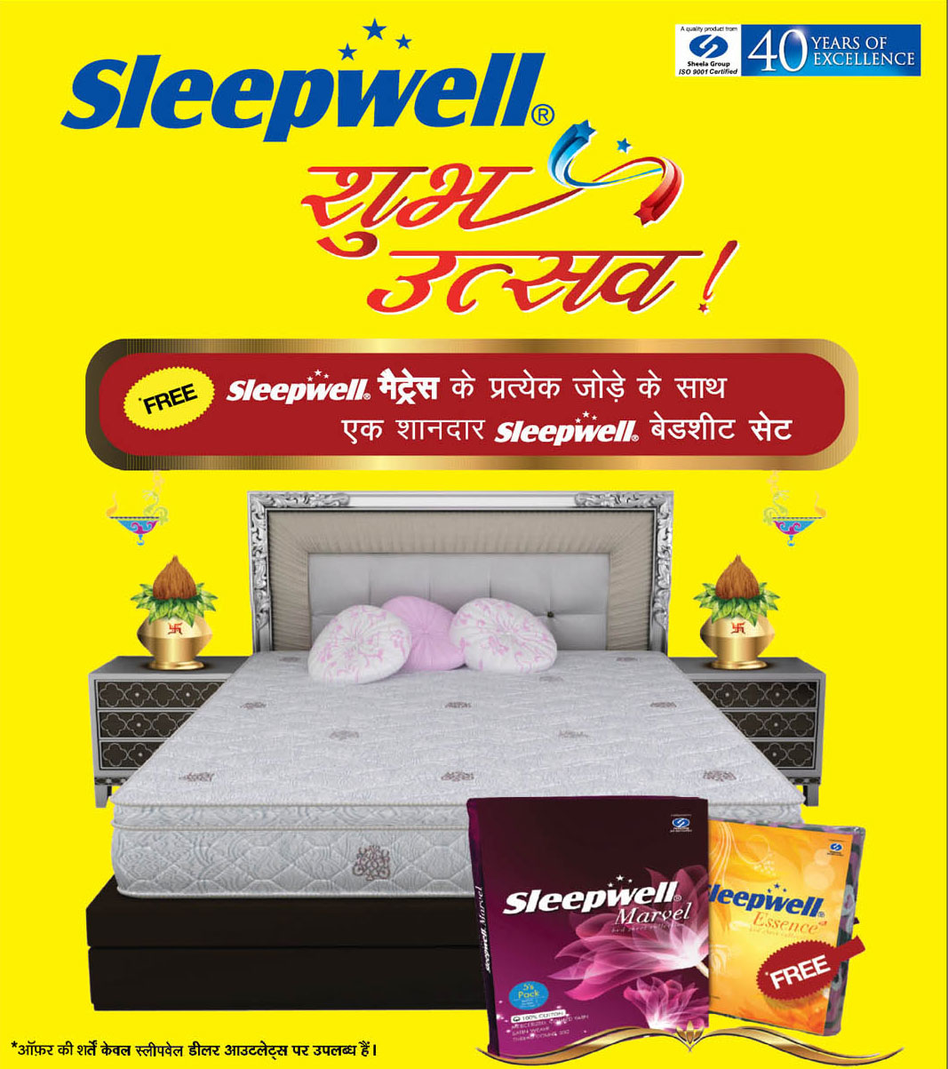 sleepwell offers