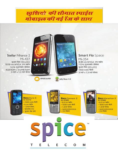 spice-new-range