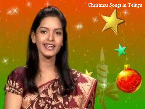 telugu christmas songs