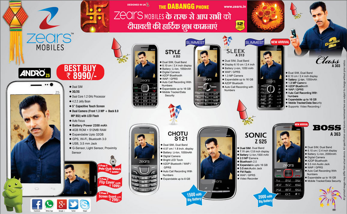 zears mobile offer