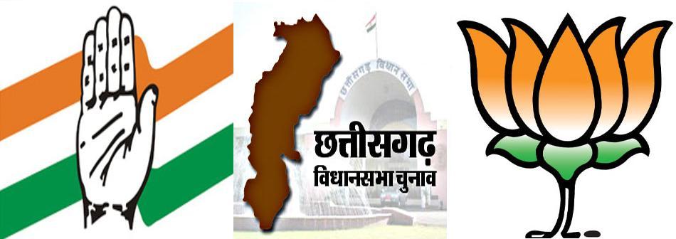Chhattisgarh Vidhan Sabha Chunav
