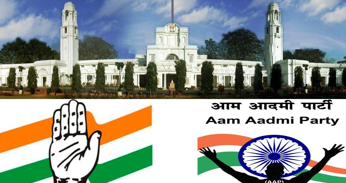 Delhi Vidhan Sabha Election 2013