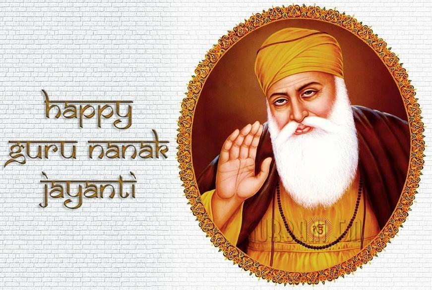 Guru Nanak Jayanti 2013