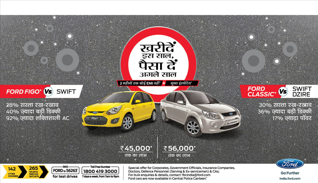 ford new offers