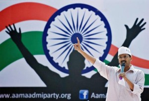 Aam Aadmi Party logo