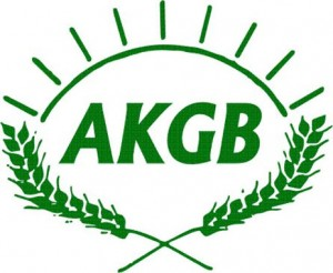 Aryavart Gramin Bank logo