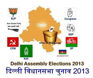 Delhi_Assembly_Election_2013_Results