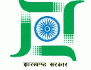 Civil Judge Recruitment in Jharkhand Public Service Commission 2014