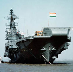 Merchant Navy Government Recruitment 2014