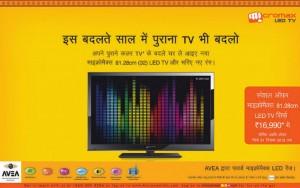 micromax led tv offer