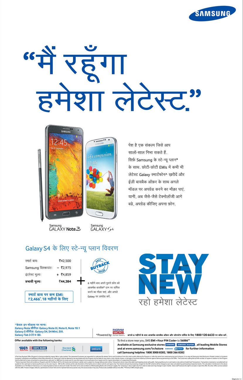samsung smartphones offers