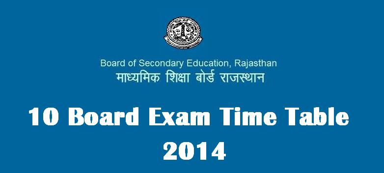10 board exam time table 2014