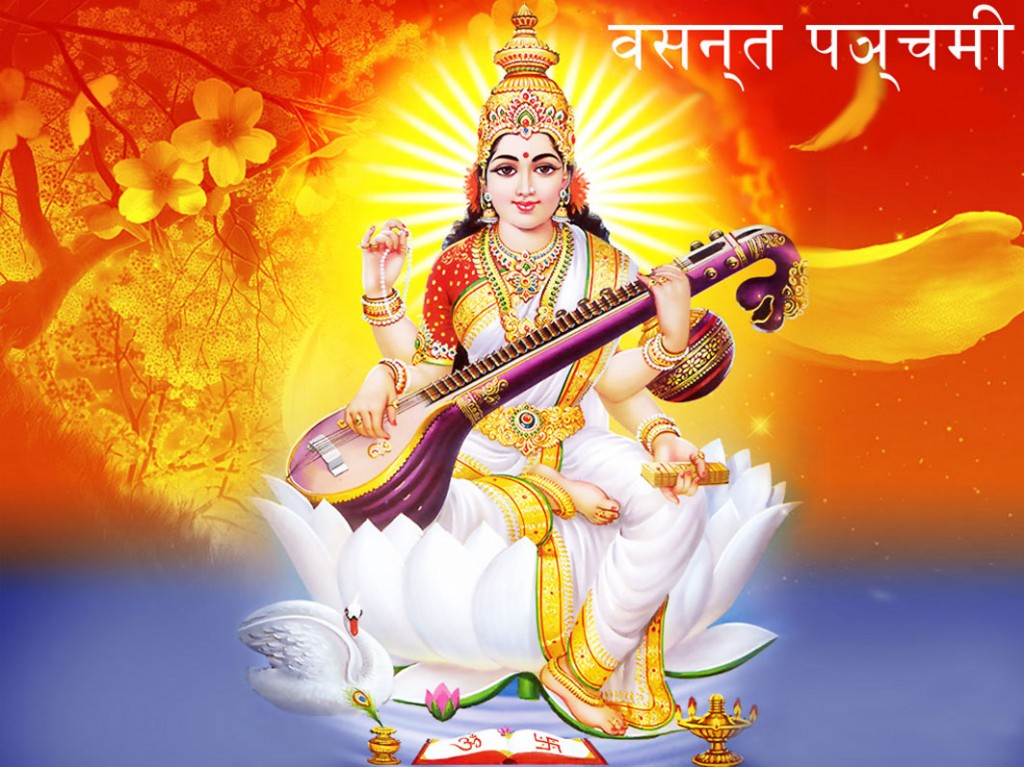 Happy Vasant Panchami 2014