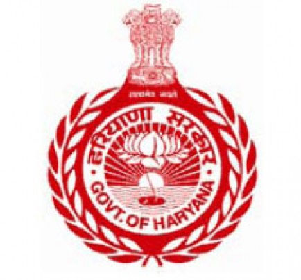 Haryana Staff Selection Commission logo