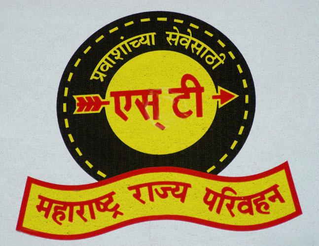 msrtc-logo