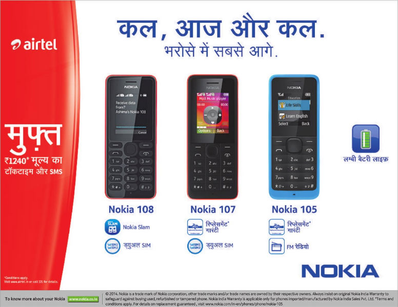nokia-and-airtel-free-talktime-offer