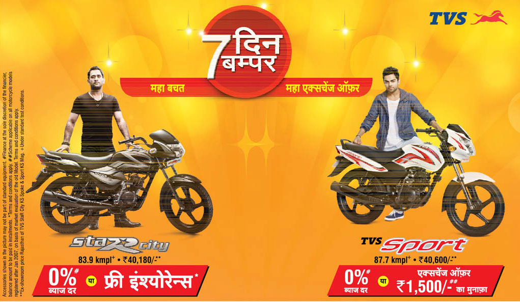 Honda 100cc Launch In India 2014 Related Posts Latest 2014 Honda 100cc