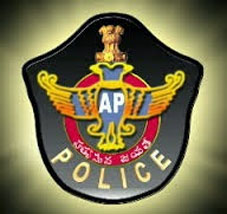 Andhra Pradesh Coastal Security Police logo