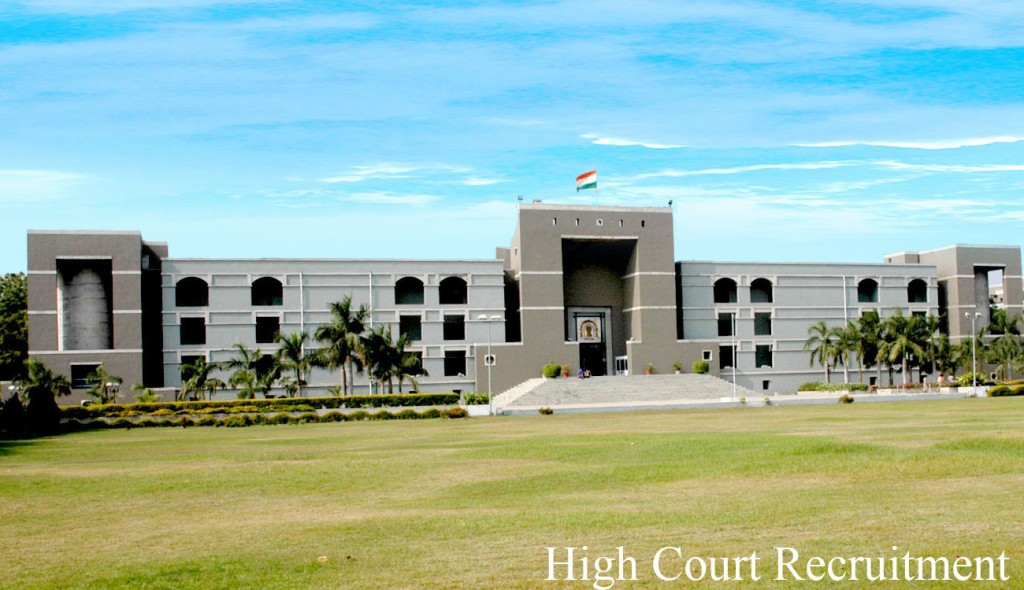 High Court Recruitment 2014