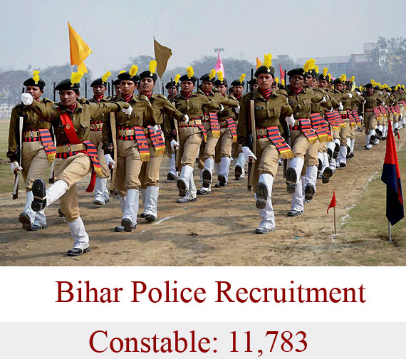 bihar police job 2014