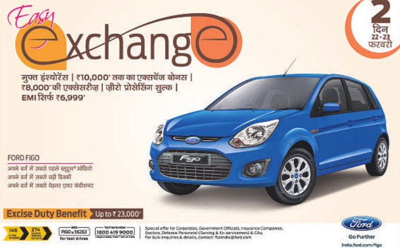 ford figo easy exchange offer