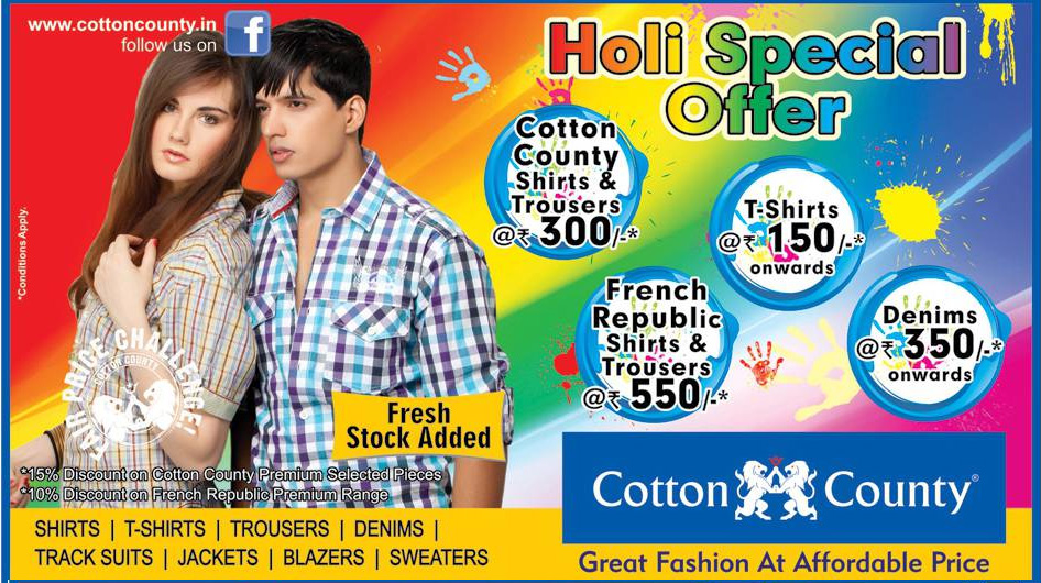 cotton-county-holi-offers