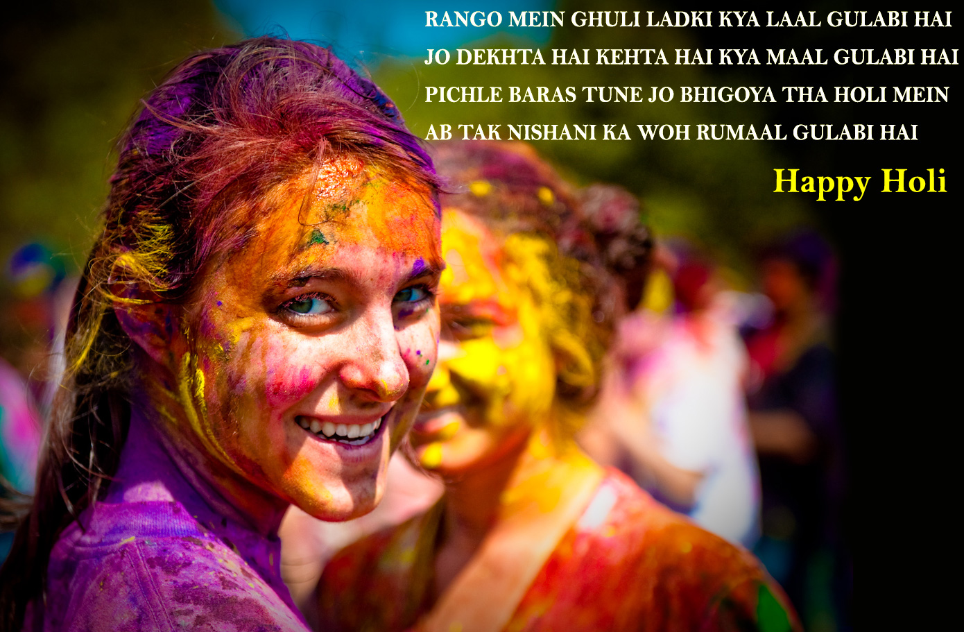 holi festival essay in marathi You can find here best holi information in marathi holi festival happy holi in marathi holi status in marathi skip to content holi festival essay in marathi.