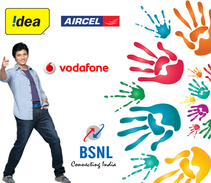 holi mobile recharge offer