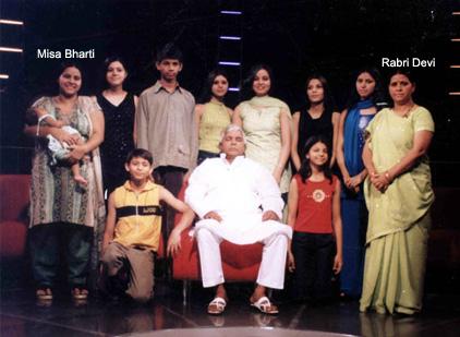 lalu's family