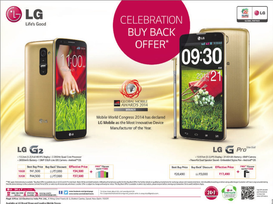 lg g2 and G Pro offer