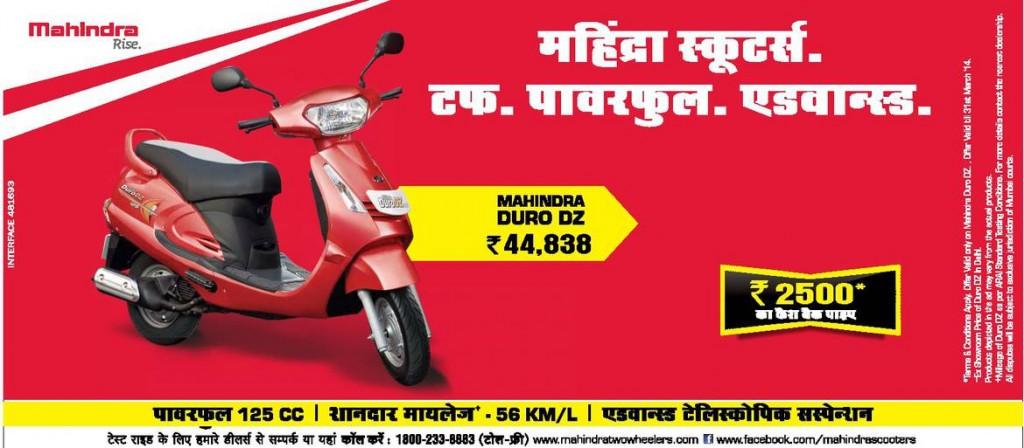 mahindra-duro-dz-scooter