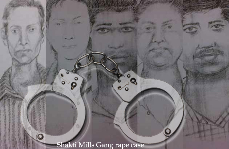 shakti mils gang rape case