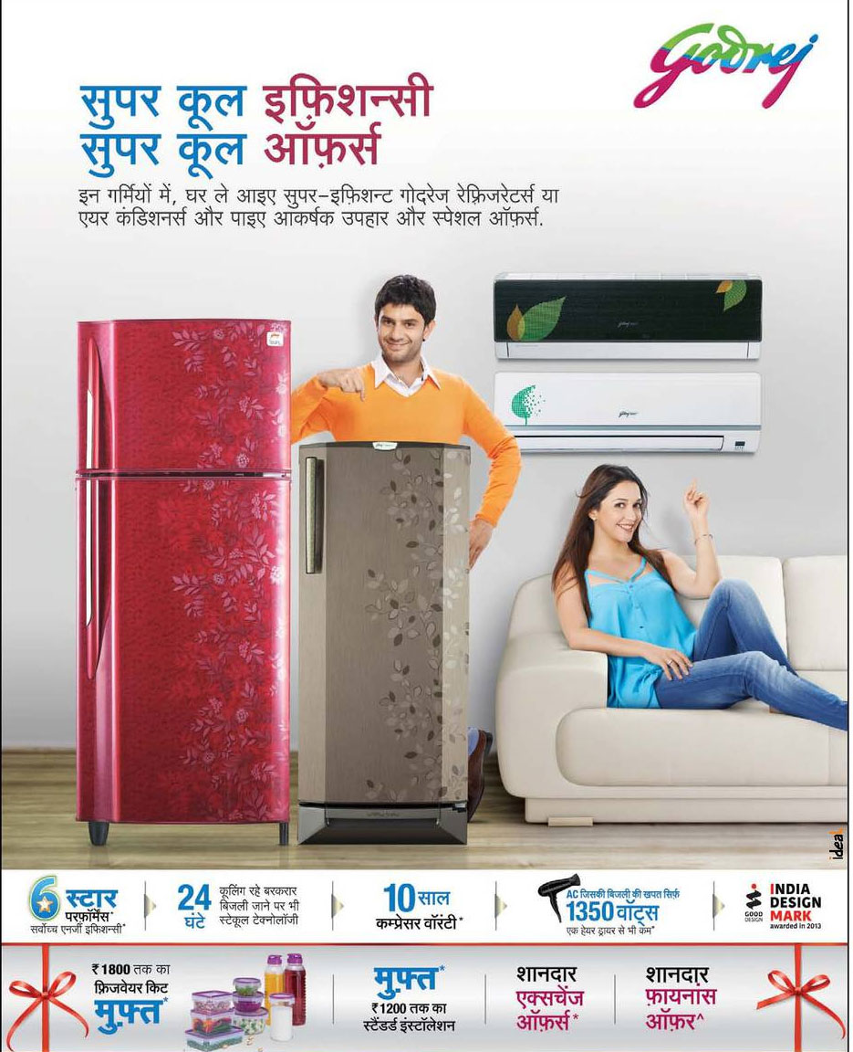 Bring Home Godrej Air Conditioner And Refrigerator With