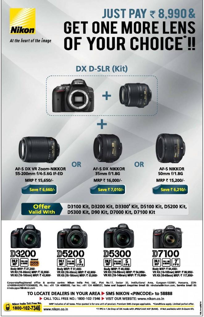 nikon camera offer 2014